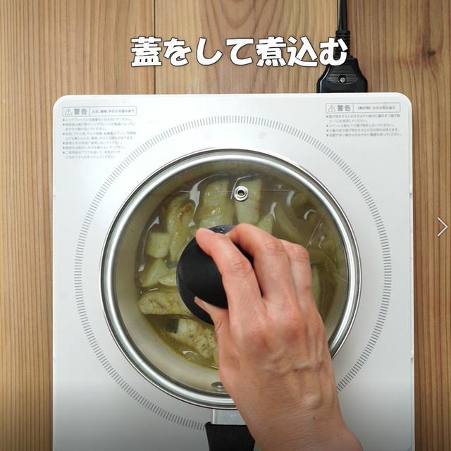 画像13: 特定原材料28品目不使用 レシピ