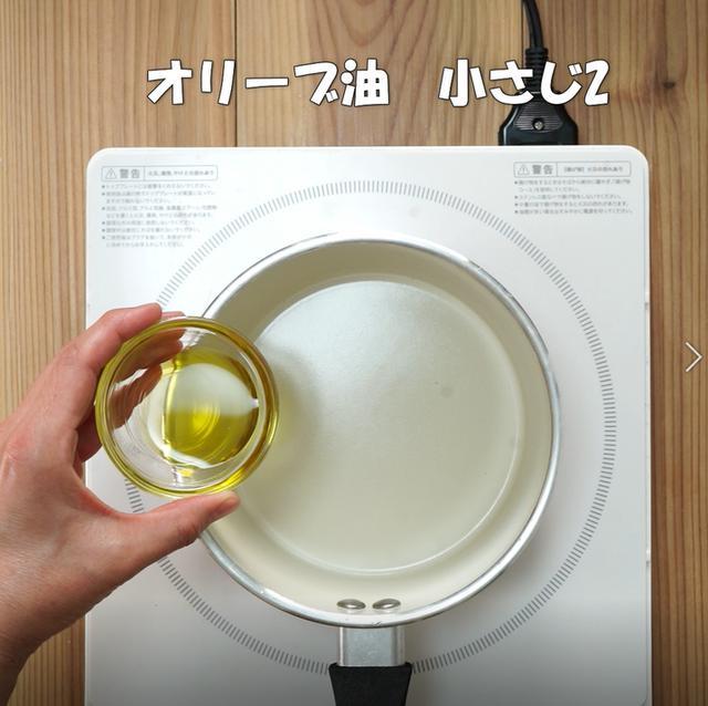 画像6: 特定原材料28品目不使用 レシピ