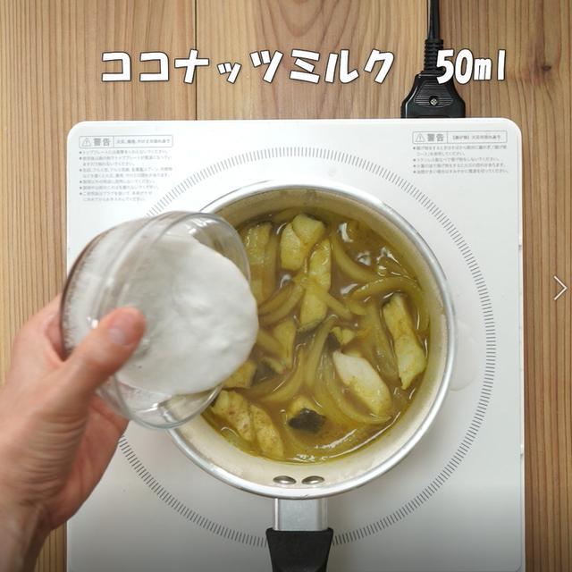 画像14: 特定原材料28品目不使用 レシピ