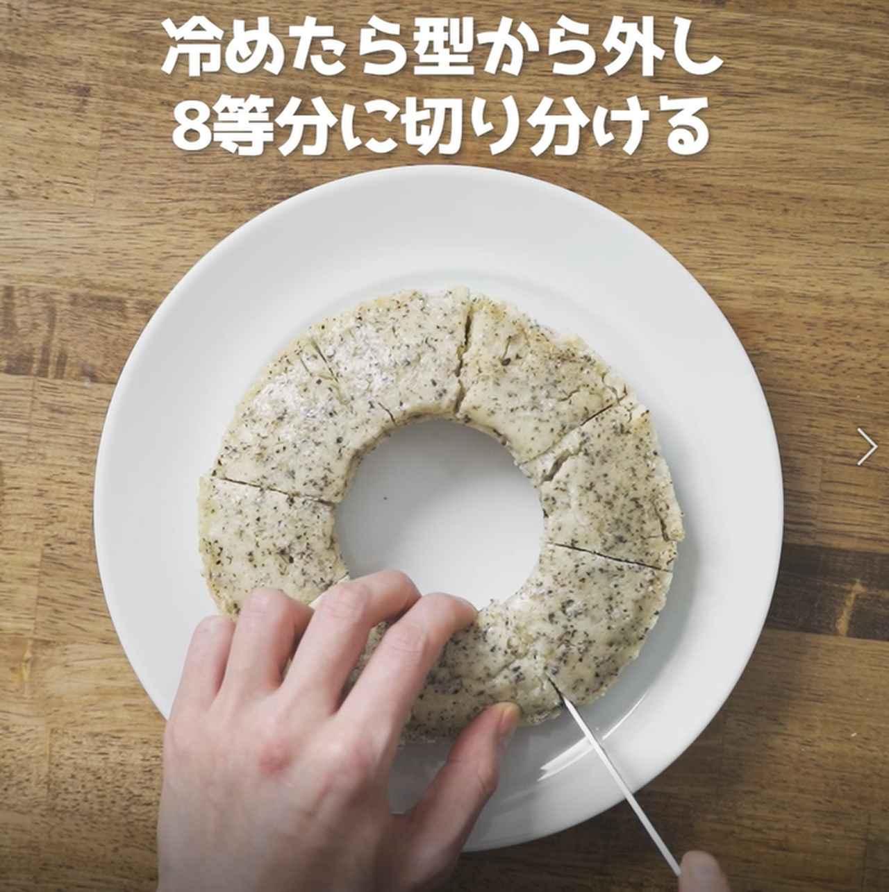 画像14: 特定原材料7品目不使用 レシピ