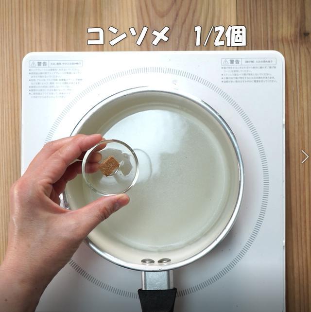 画像3: 特定原材料7品目不使用 レシピ