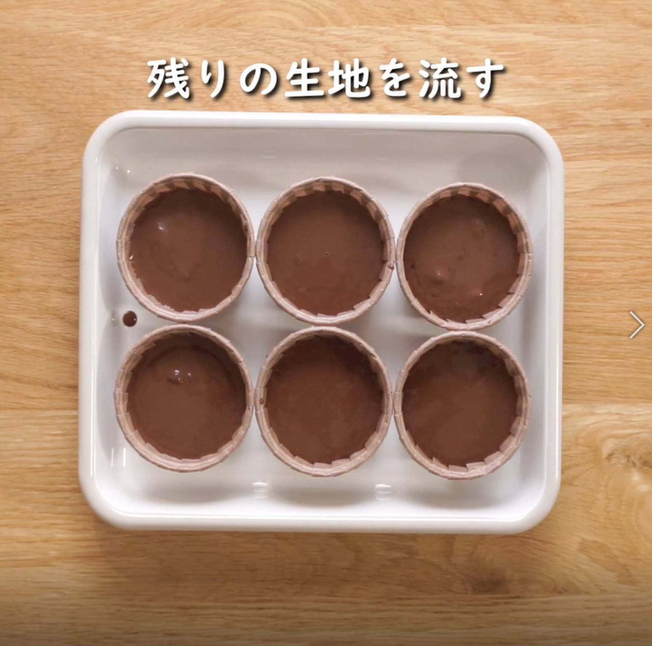 画像24: 特定原材料7品目不使用 レシピ