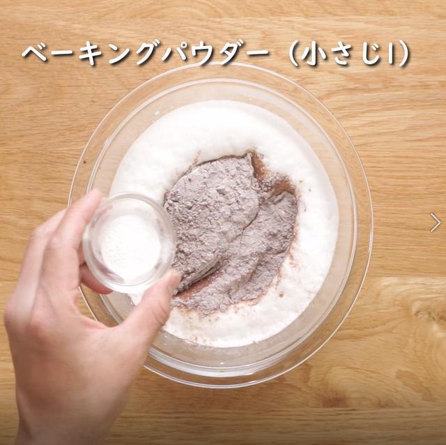 画像17: 特定原材料7品目不使用 レシピ