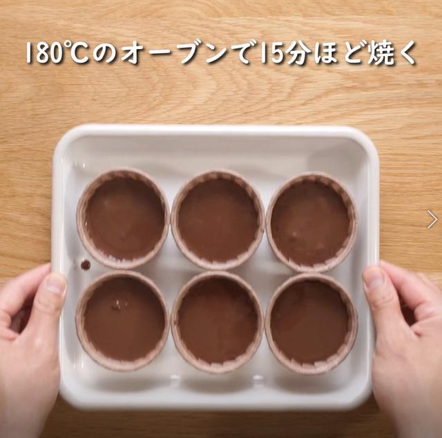 画像25: 特定原材料7品目不使用 レシピ