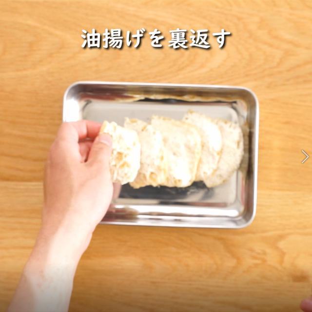画像20: 特定原材料7品目不使用 レシピ
