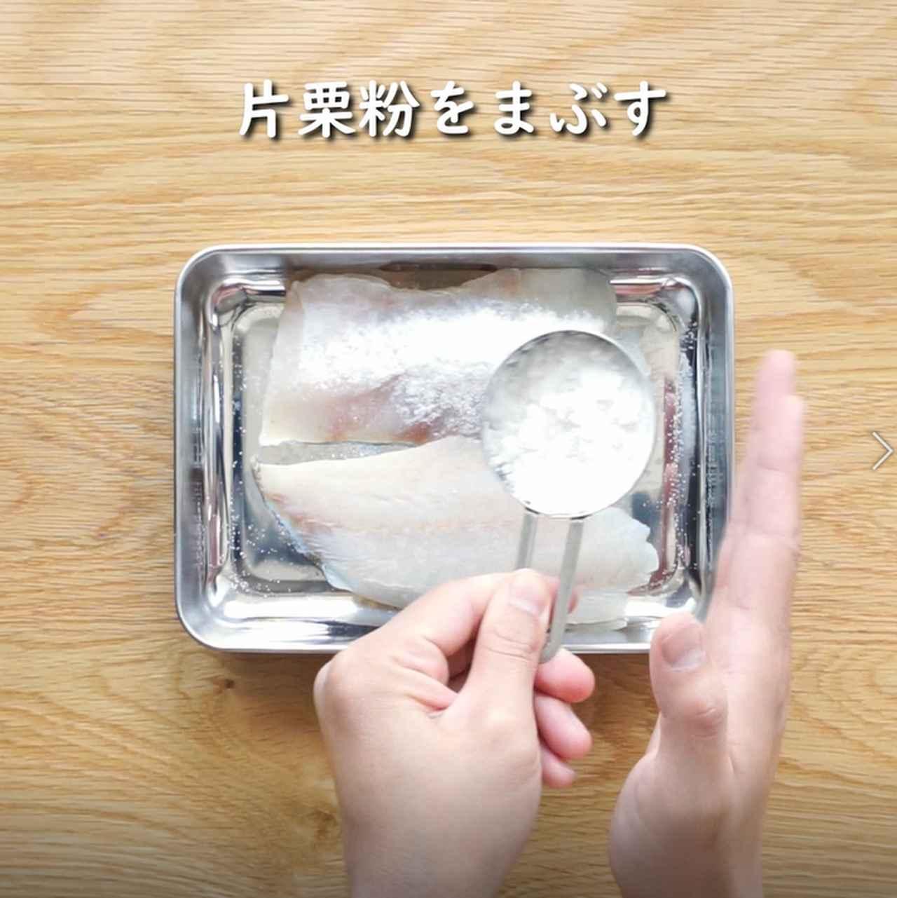 画像2: 特定原材料28品目不使用 レシピ