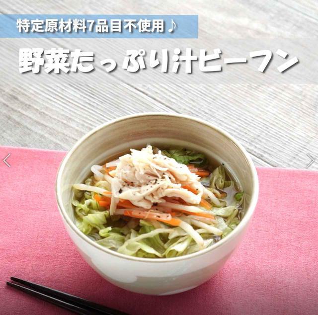 画像: 鶏ガラ風味の野菜たっぷり汁ビーフン - 君とごはん