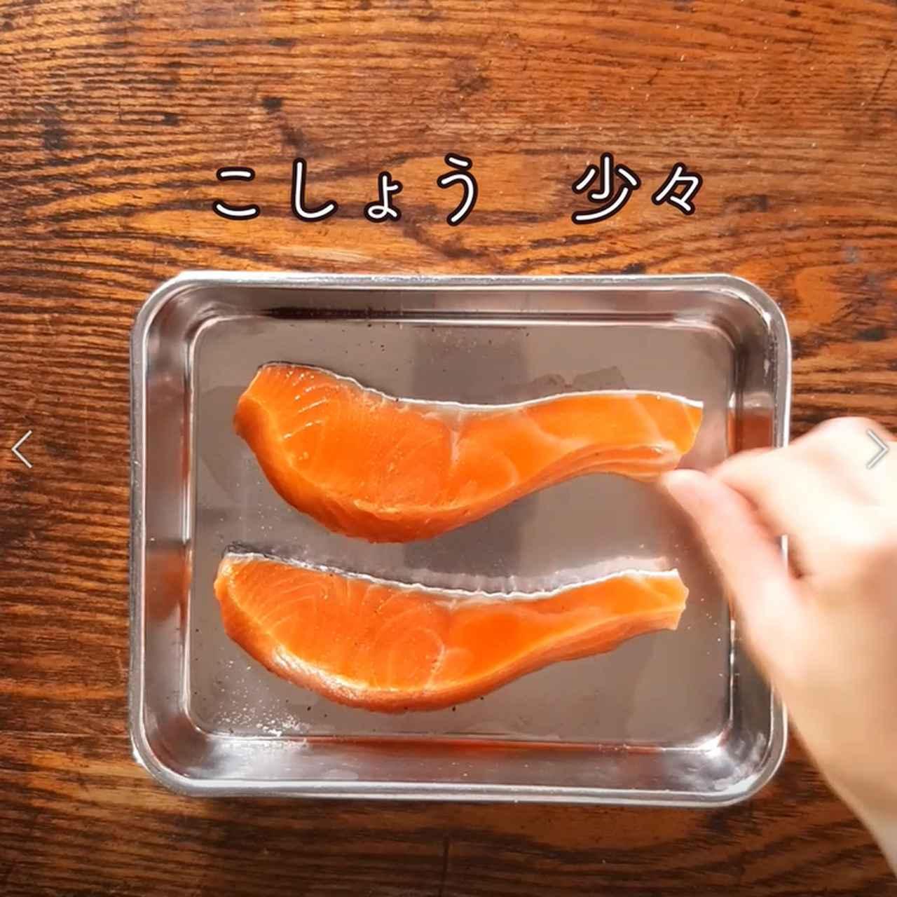 画像5: 特定原材料7品目不使用 レシピ