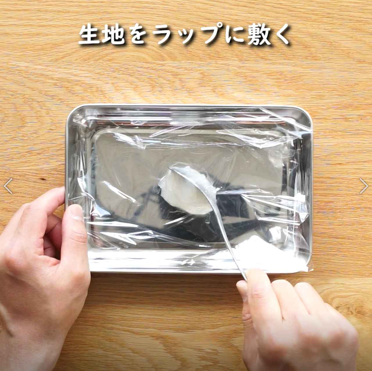 画像9: 特定原材料28品目不使用 レシピ