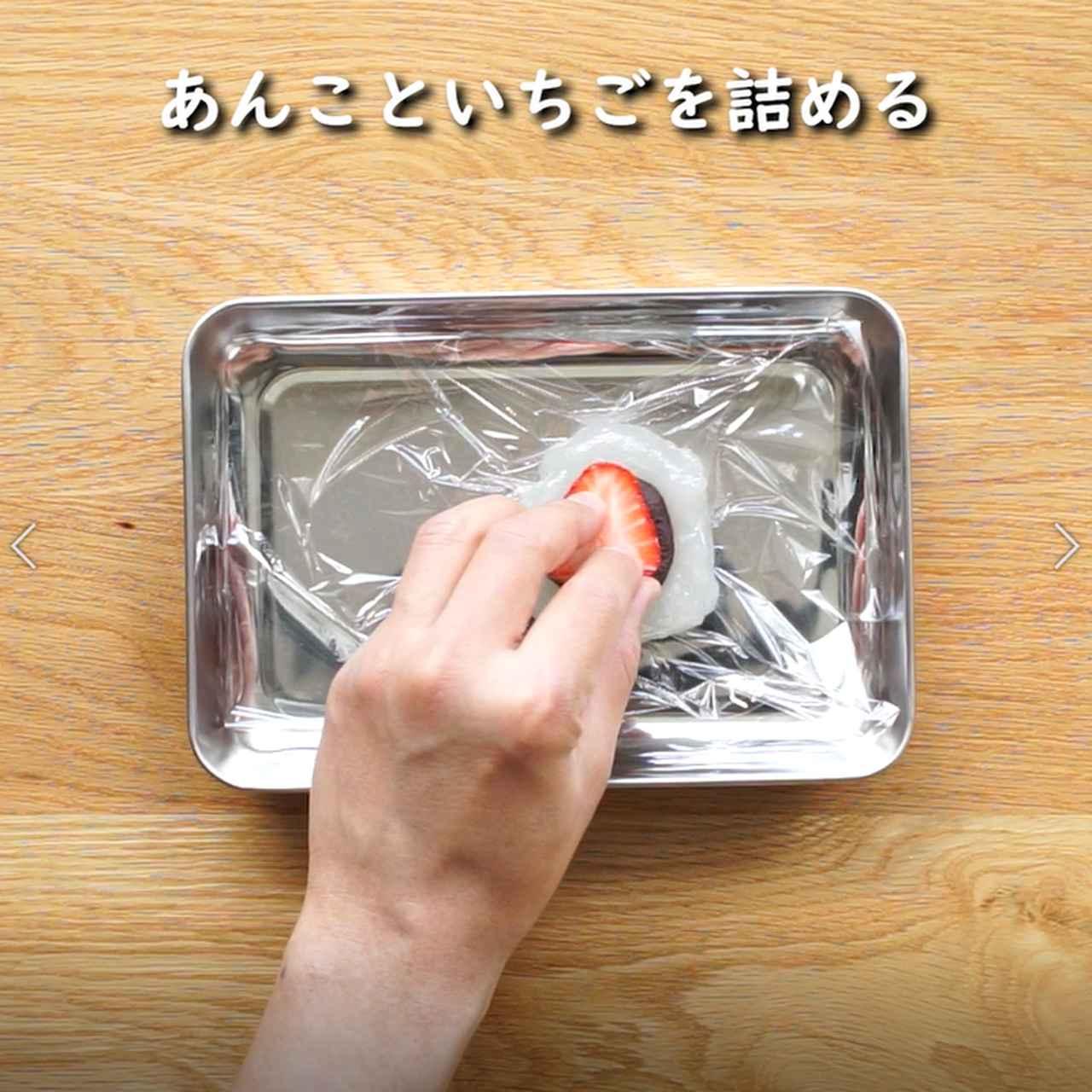 画像11: 特定原材料28品目不使用 レシピ