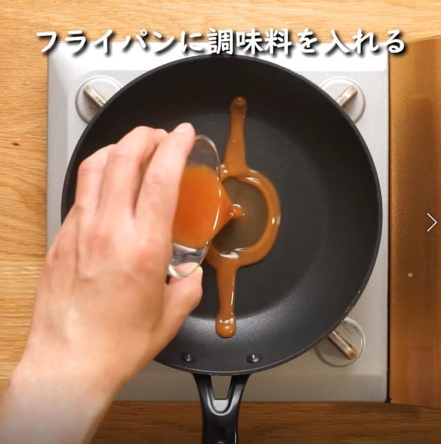 画像21: 特定原材料7品目不使用 レシピ