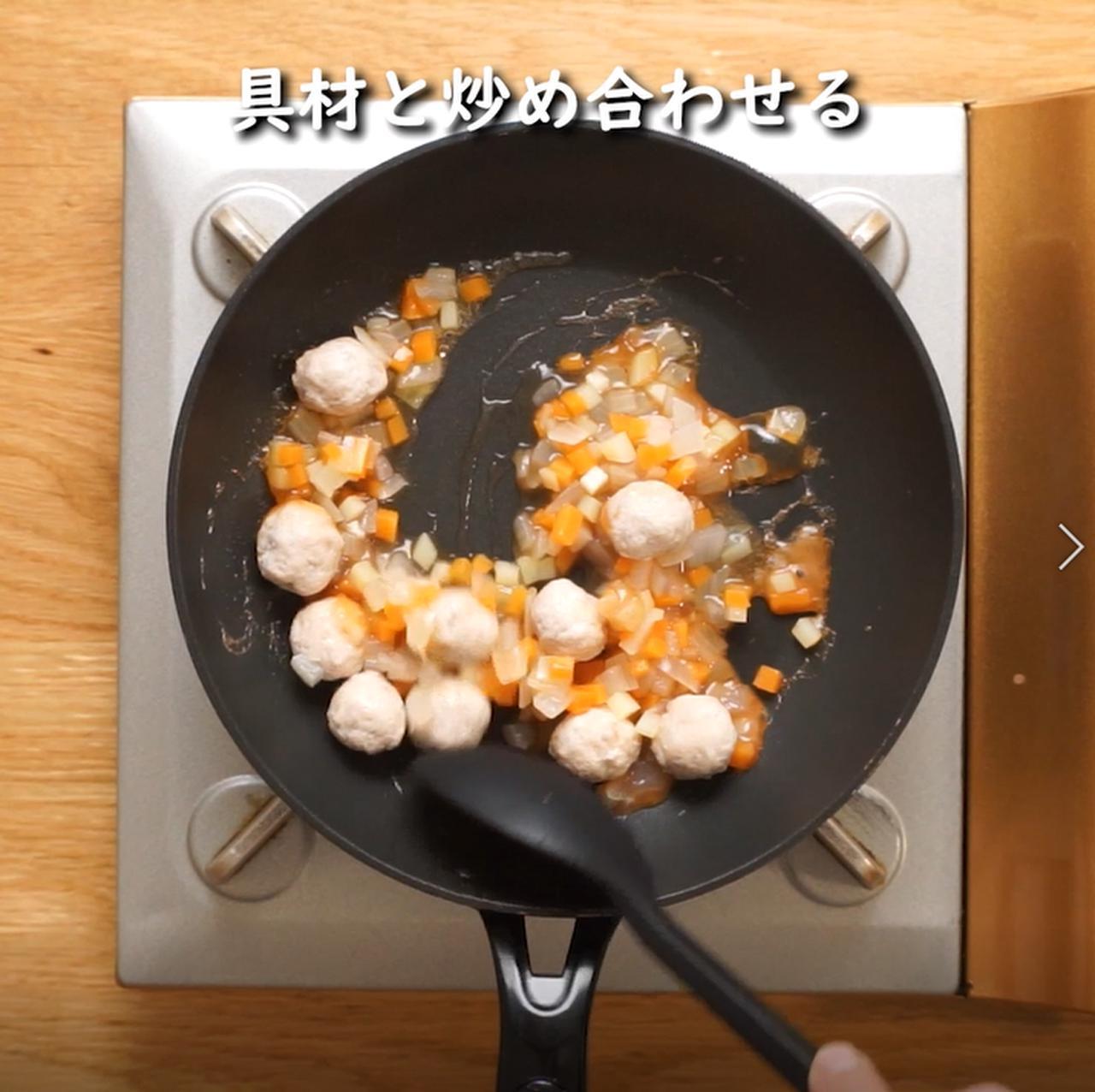 画像22: 特定原材料7品目不使用 レシピ