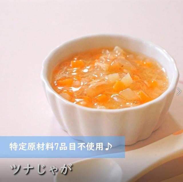 画像: 離乳食 後期レシピ!トロトロ美味しいツナじゃが - 君とごはん