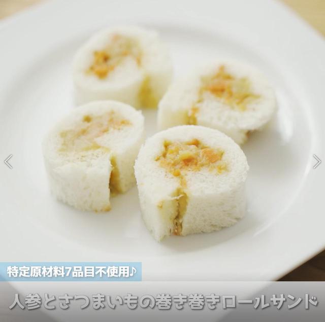 画像: 離乳食 完了期レシピ!にんじんとさつまいものロールサンド - 君とごはん