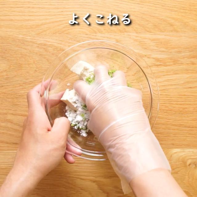 画像8: 特定原材料7品目不使用レシピ