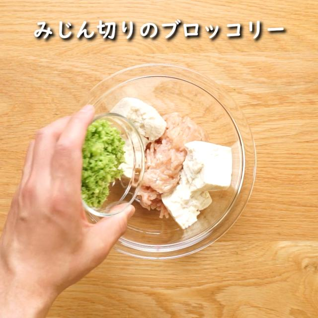 画像5: 特定原材料7品目不使用レシピ