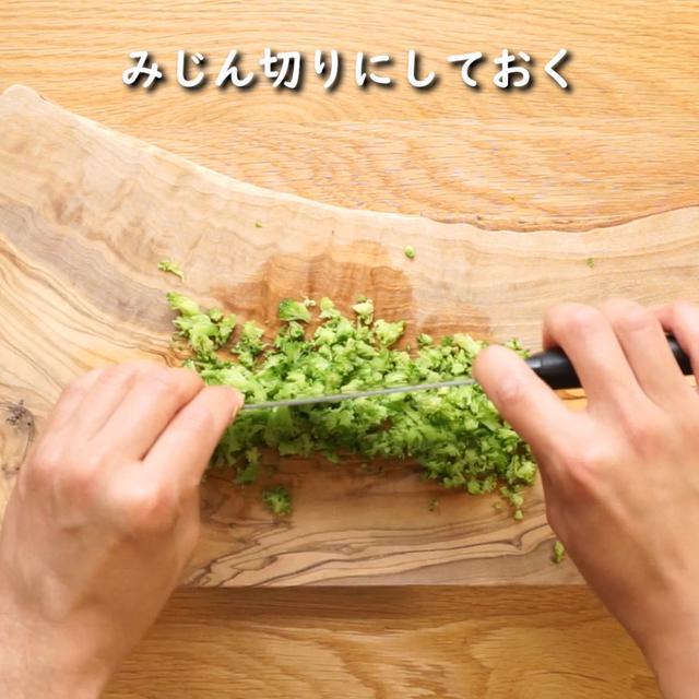 画像2: 特定原材料7品目不使用レシピ