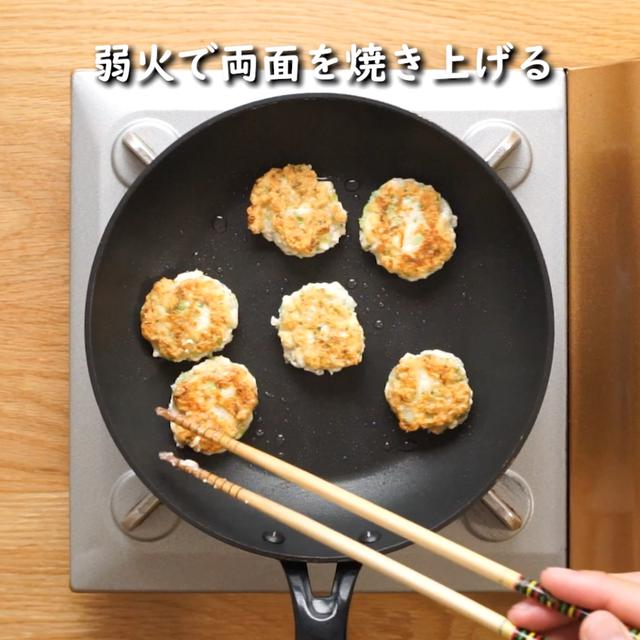 画像12: 特定原材料7品目不使用レシピ