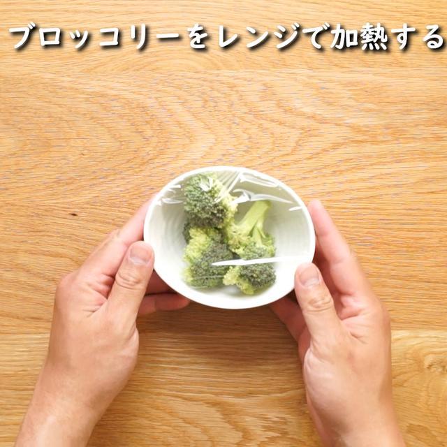 画像1: 特定原材料7品目不使用レシピ