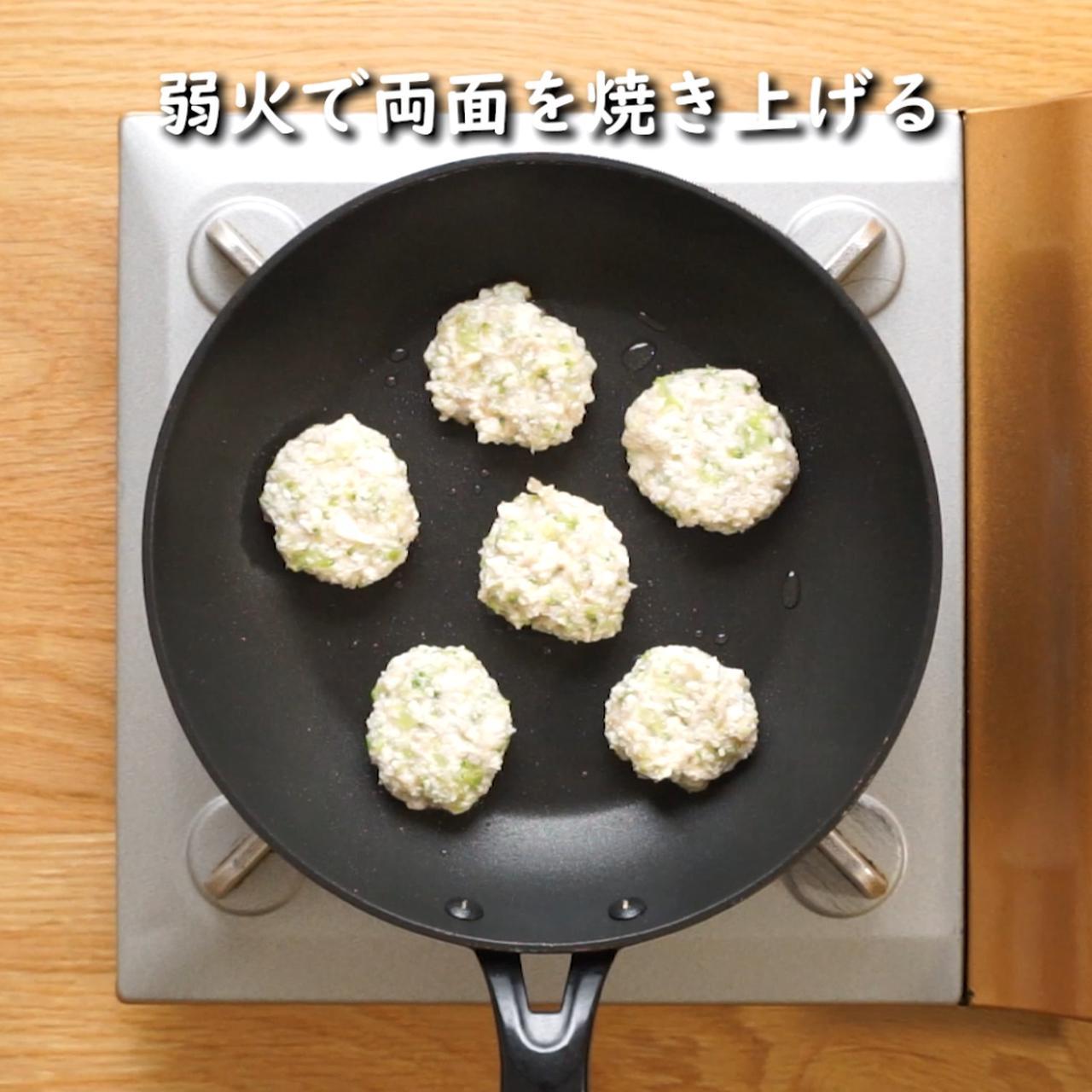 画像11: 特定原材料7品目不使用レシピ
