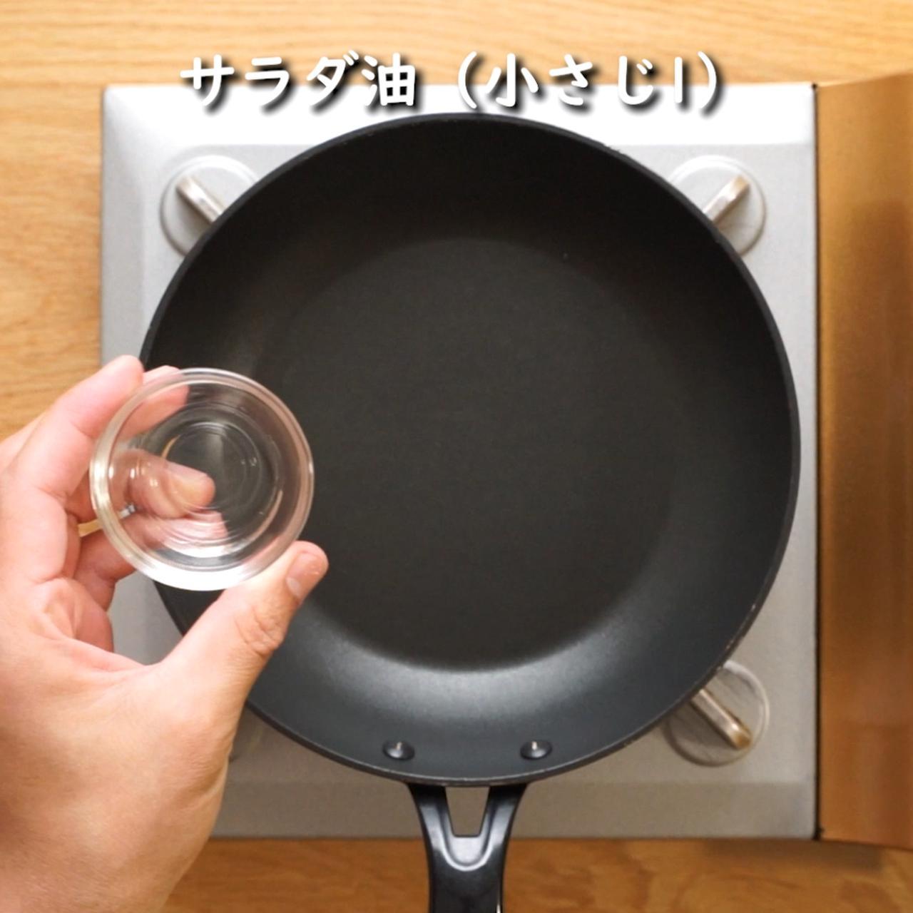 画像10: 特定原材料7品目不使用レシピ
