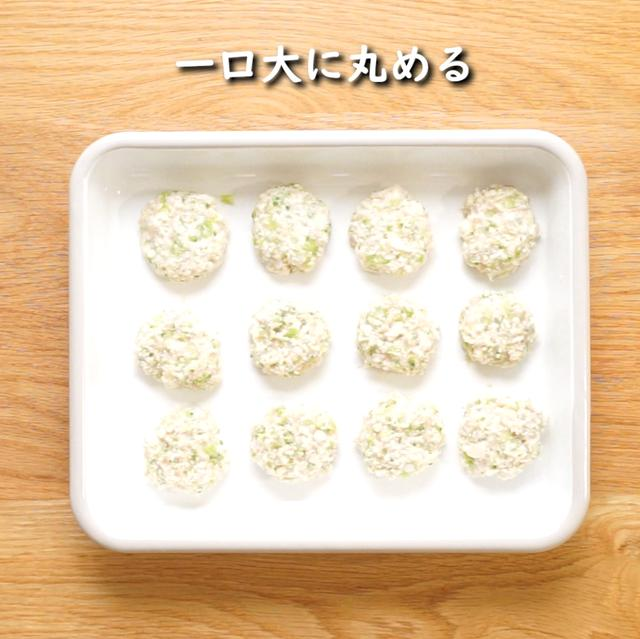画像9: 特定原材料7品目不使用レシピ