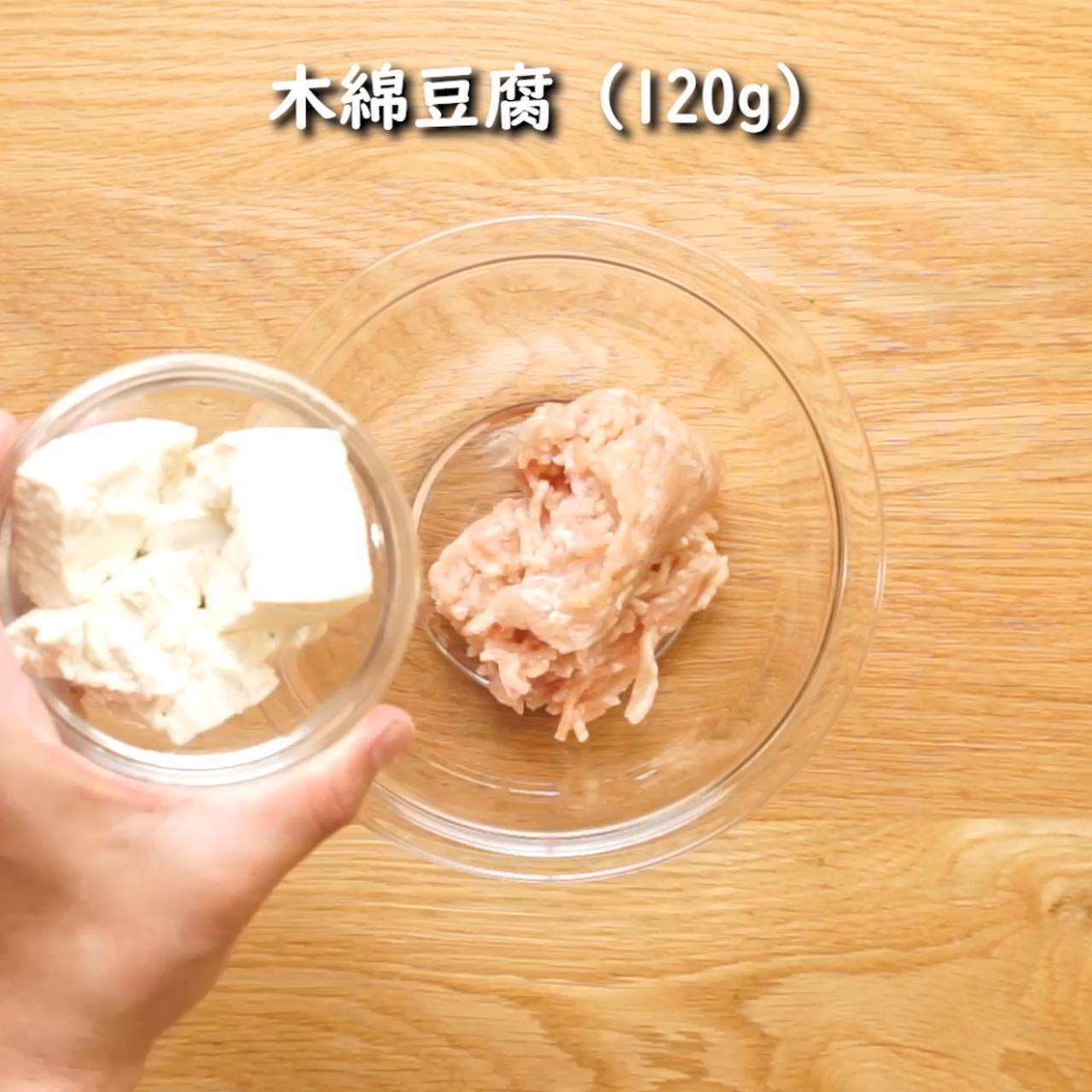 画像4: 特定原材料7品目不使用レシピ