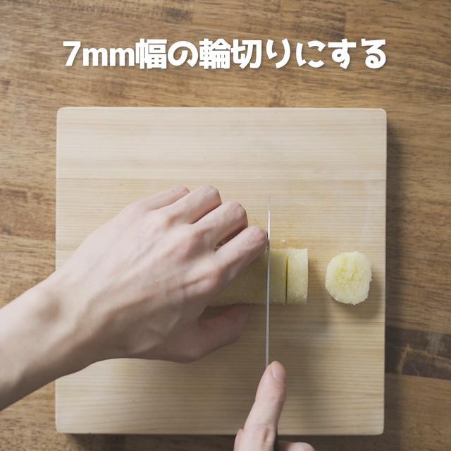画像8: 特定原材料28品目不使用 レシピ