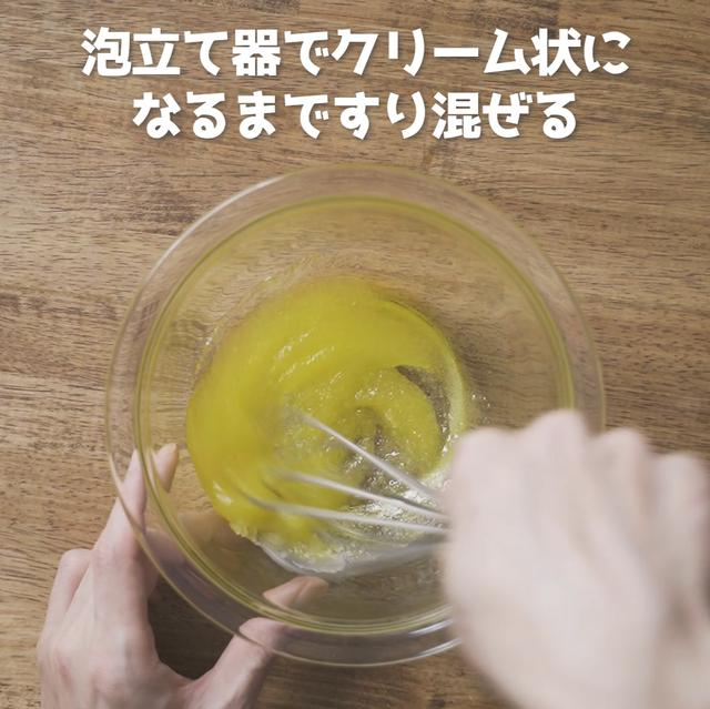 画像3: 特定原材料28品目不使用 レシピ