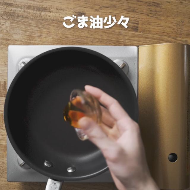 画像7: 特定原材料28品目不使用 レシピ