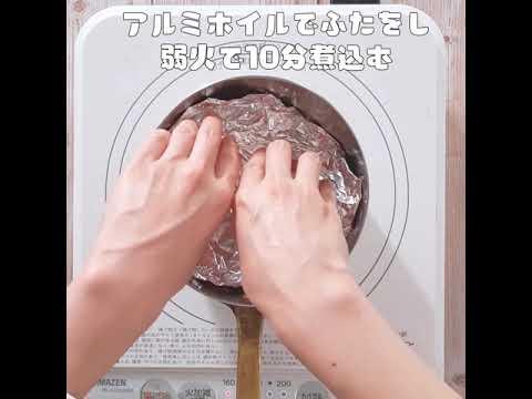 画像: 君とごはん【食物アレルギーレシピ】【卵・乳・小麦不使用】 youtu.be