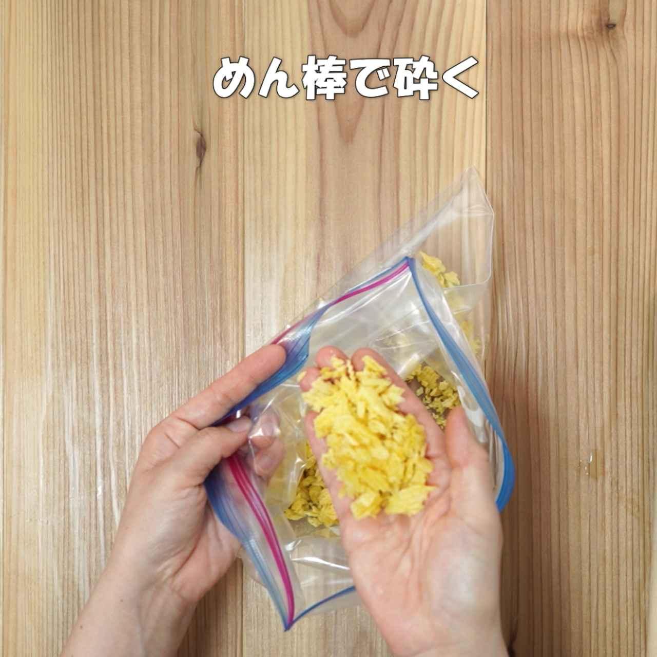 画像15: 特定原材料28品目不使用 レシピ