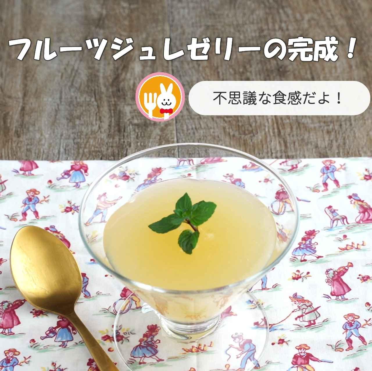 画像4: 管理栄養士 内藤麻里子コメント