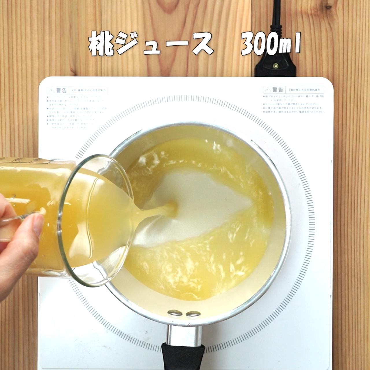画像1: 管理栄養士 内藤麻里子コメント
