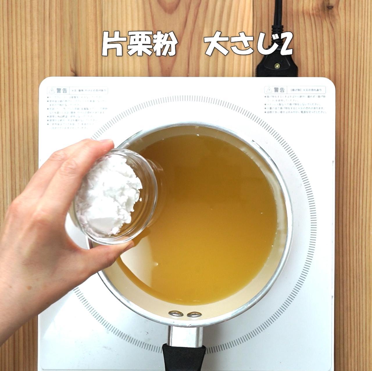 画像2: 管理栄養士 内藤麻里子コメント