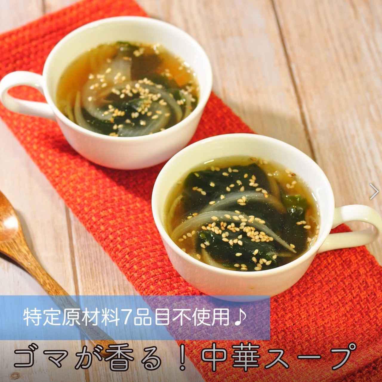 画像: ゴマが香る!わかめの中華風スープ - 君とごはん