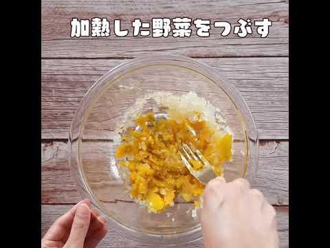画像: 豆乳とかぼちゃの冷製スープ youtu.be