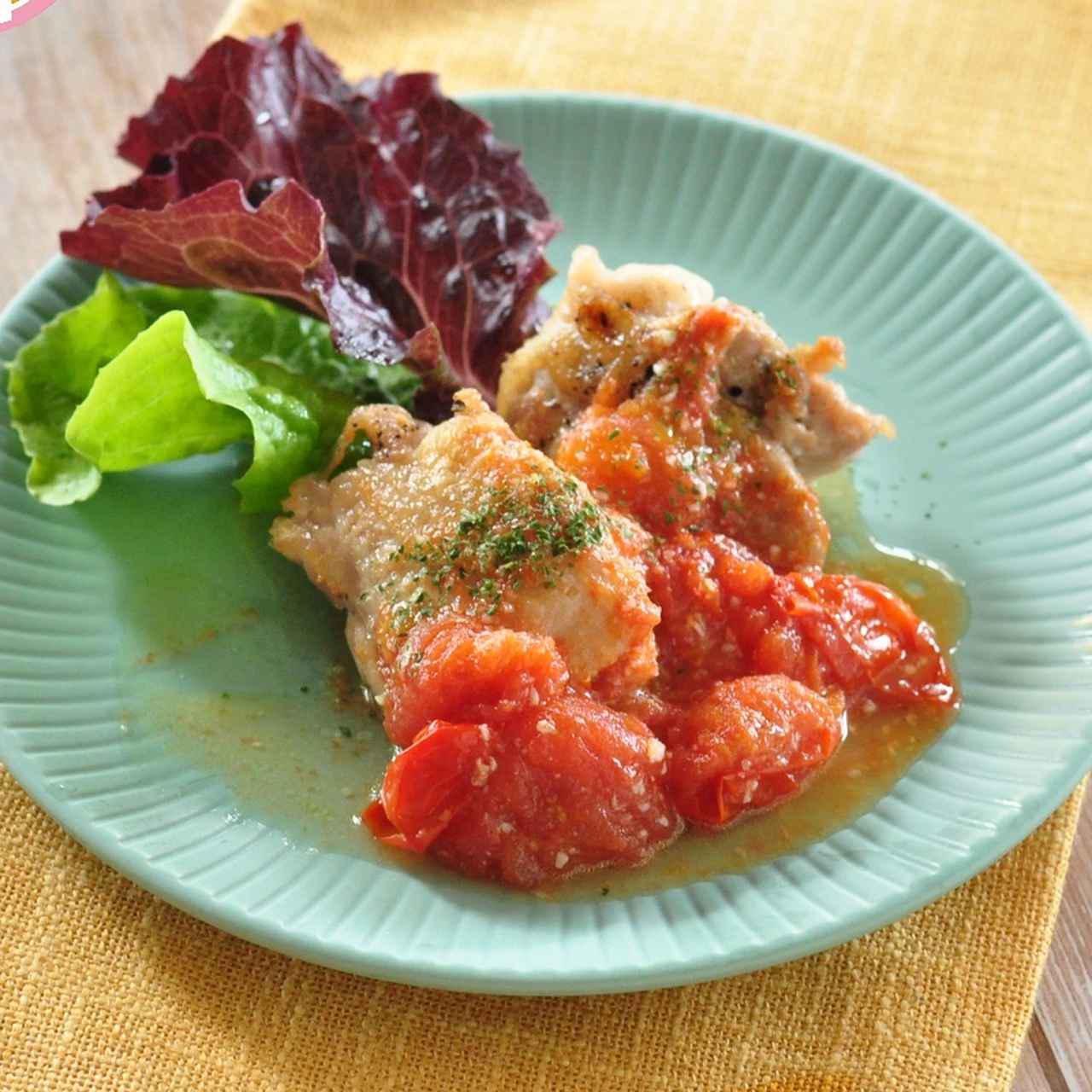 画像: レンジでつくるトマトソースで本格チキンソテー - 君とごはん