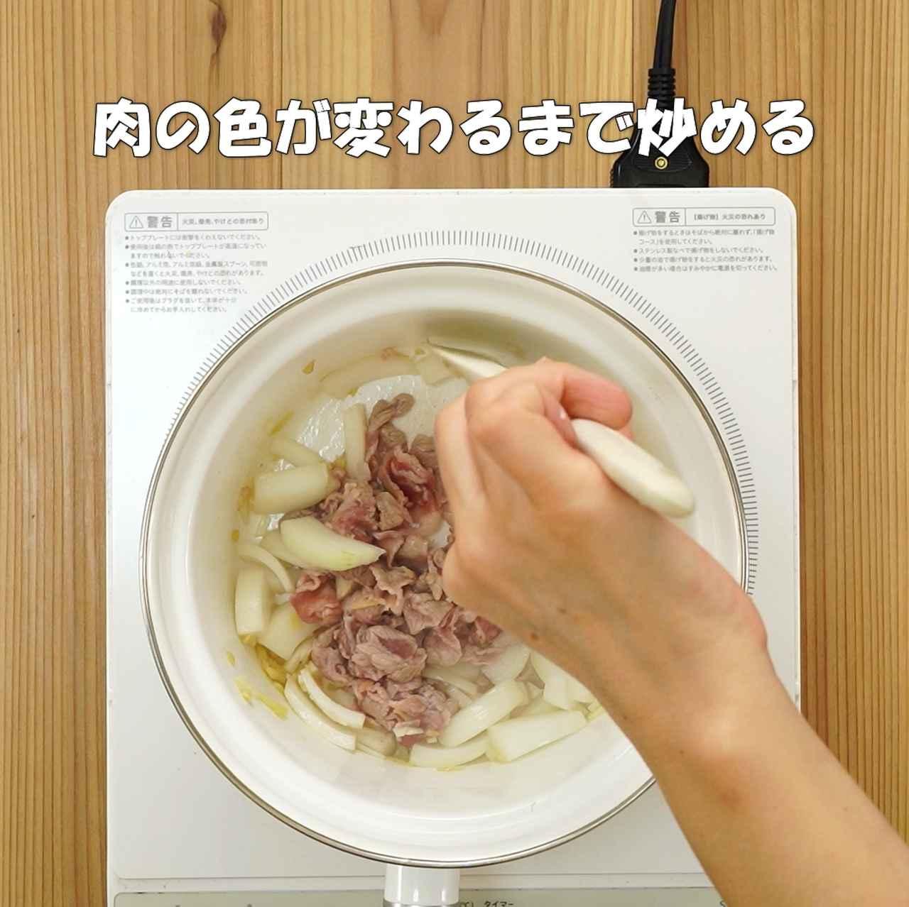 画像12: 特定原材料7品目不使用 レシピ