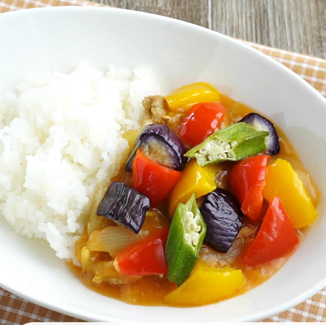 画像: 夏野菜のカレーライス - 君とごはん