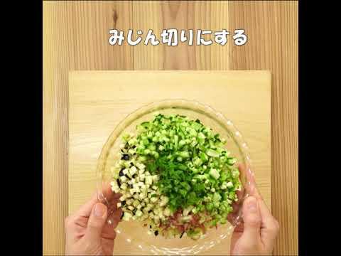 画像: 豆乳ゼリーのだしのせ youtu.be