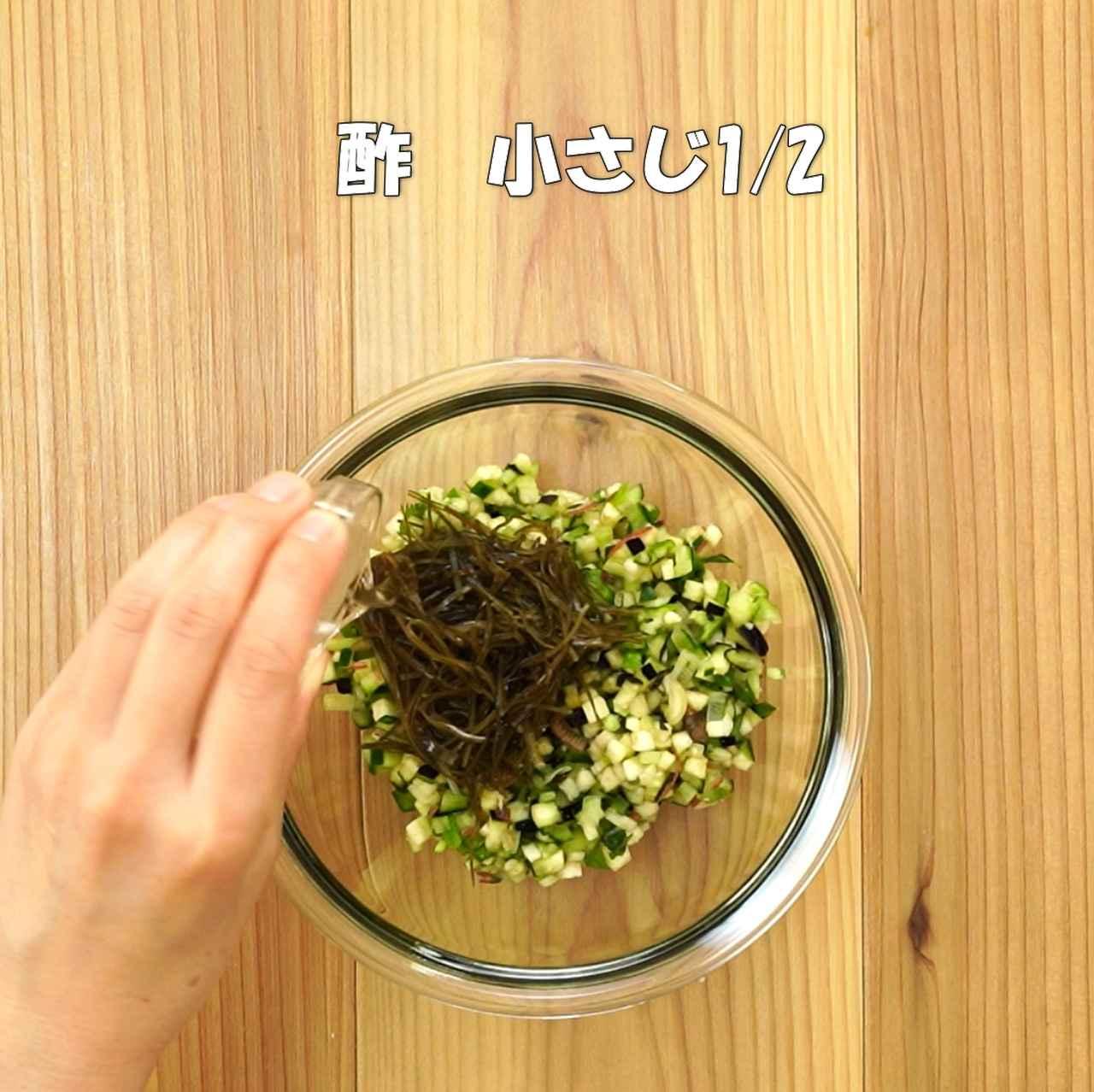 画像18: 特定原材料7品目不使用 レシピ