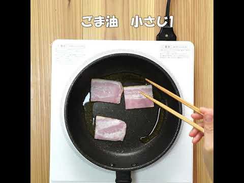 画像: さといものベーコン焼き youtu.be