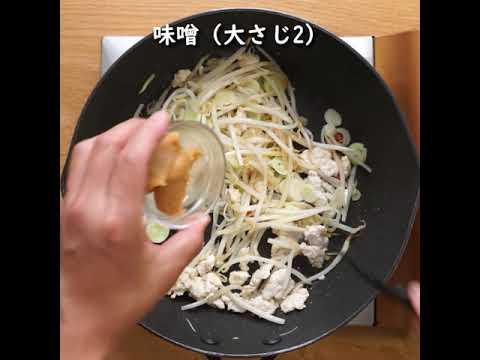 画像: 白滝の味噌ラーメン youtu.be