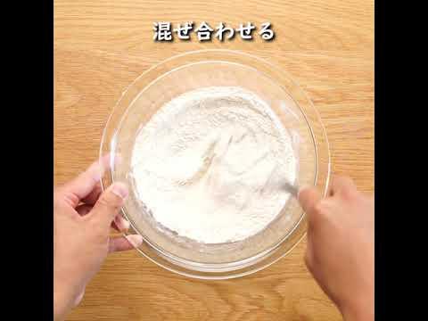 画像: 米粉で作るブルーベリー蒸しパン youtu.be