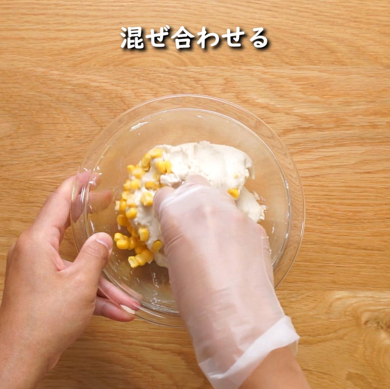 画像10: 特定原材料28品目不使用 レシピ