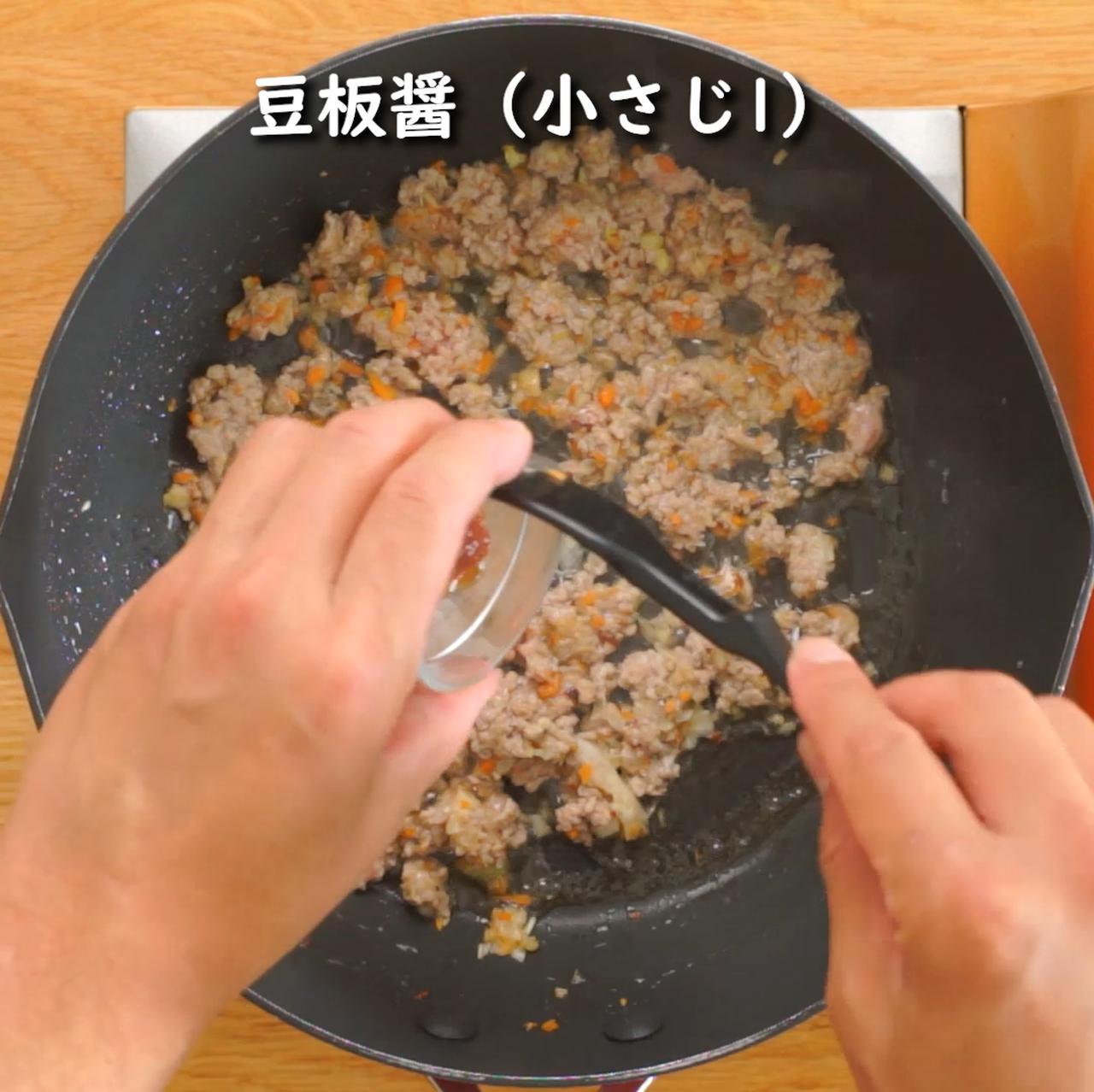 画像13: 特定原材料7品目不使用 レシピ