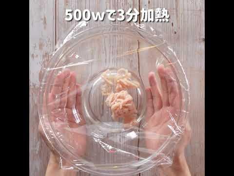 画像: 小麦不使用!鶏とお野菜の米粉うどん youtu.be