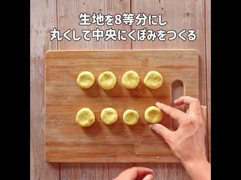 画像: かぼちゃ味のお月見白玉ぜんざい youtu.be