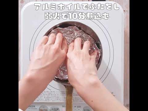 画像: 離乳食 後期レシピ!豚挽肉のケチャップ煮 youtu.be